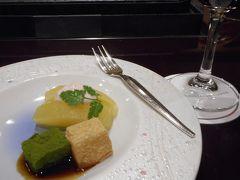 HOTEL 椿山荘 TOKYO ★石焼会席ディナー★