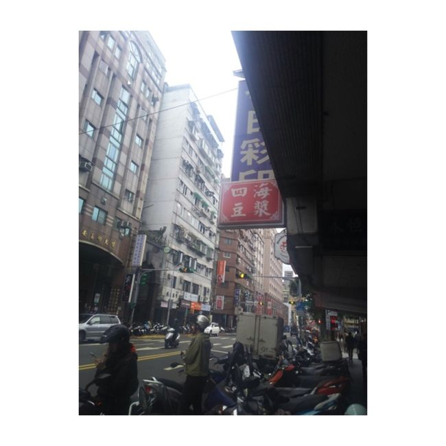 2日目:<br />台北の朝は暖かい朝食からスタート!