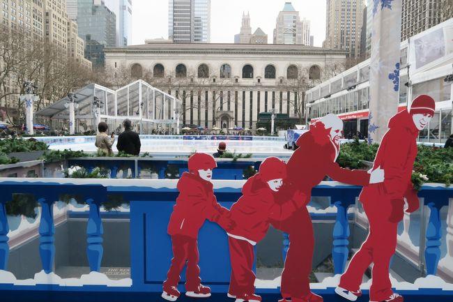 ブライアントパーク<br />ニューヨーク市立図書館<br />トップオブザロック<br />Moma<br />夜景ツアー<br />サンライズマート<br />ホールフーズマーケット<br />ビクトリアンシークレット