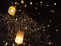 夜空に浮かぶコムローイは星、大宇宙とつながる祭りイーペン 私にしては弾丸・初チェンマイの旅3-4