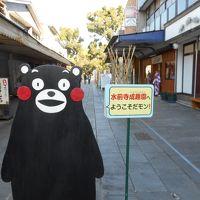 2017年3月 熊本旅行1 水前寺公園