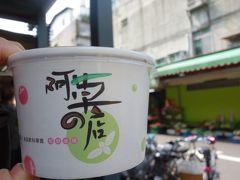 高級ブランド店街を通り抜けて松江市場へ。途中,スイーツもいただきました。