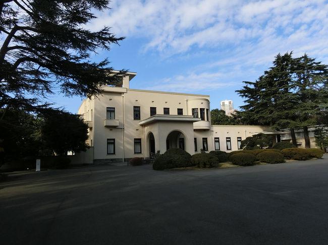 目黒にある庭園美術館に行きました。<br />クリスチャン・ボルタンスキーのアニミタス-さざめく亡霊たち<br />を観てきました。<br />また同時開催されている、<br />アール・デコの花弁 旧朝香宮邸の室内空間<br />も観ました。