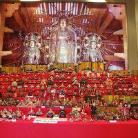 兵庫・小野市の「ビッグひなまつり」と小野藩陣屋町の「ひなめぐり」~極楽山 浄土寺参拝へ!