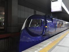 2017年3月新線乗りつぶしの旅10(関西空港から帰途)