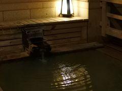 岸権旅館 ☆ 黄金の湯を満喫(2-1)