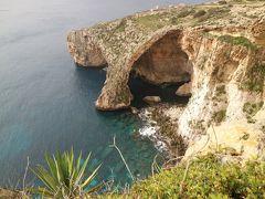 2017 地中海の宝石 マルタ共和国周遊 (8) Blue Grotto