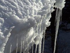 赤城山、雪山ハイク。