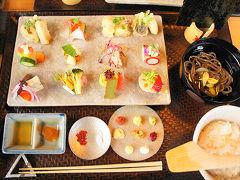 京都美味しい旅~その2