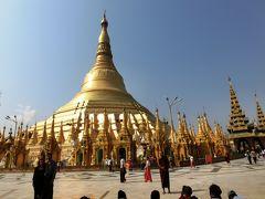 ミャンマーの旅(1) ヤンゴン編1