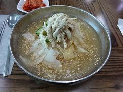 永年勤続旅行で行く釜山・慶州-5-新羅ミレミアムパーク、慶州市場、農協マーケット
