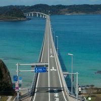 2017年3月 下関と角島 おやじ2人旅の巻