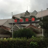 初めての宮古島☆4泊5日の旅!1日目
