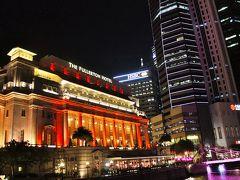 マリーナからブギスまで・・夜のお散歩&フラトンホテル「JADE」週末飲茶ブッフェランチ編【シンガポール★ときめきの連続、SpectacleCity♪】