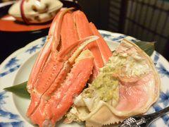 2017年3月 蟹を食べに城崎温泉へ!からの御朱印もね♪「西村屋本館」ステイ編~