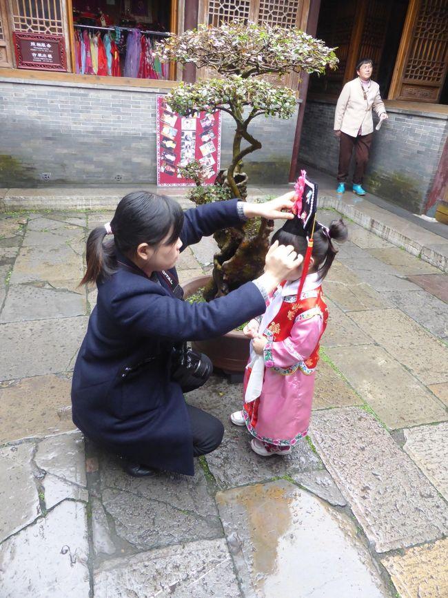 2歳10ヶ月の娘を連れて中国江蘇省5日間の旅5-中国娘に変身で娘ご満悦