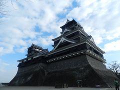 熊本城の雄姿!◆2016年1月/熊本・天草の旅≪その3≫