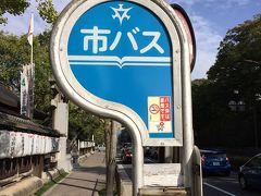 スケート観戦の合間に京都観光