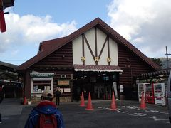 20160115箱根強羅駅前の♨立ち寄り湯は白濁の湯
