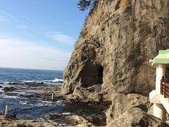 てくてく江ノ島、弁天洞窟