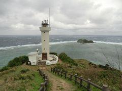 ロングバカンス6日間石垣島リゾートと西表島、与那国島