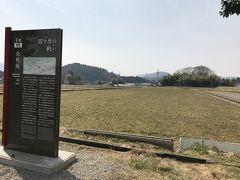 青春18切符の旅2017春:宝塚発。関ヶ原の戦いウォーク