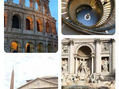 イタリア旅行♪ 9泊10日