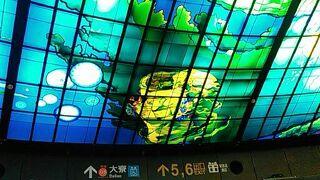 台湾大満喫10都市周遊5日間 3日目~高雄・台東~