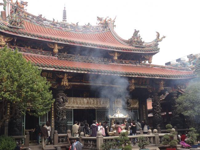 毎年恒例・夫と行く年末年始の台湾旅行は11年目に突入。今年も2匹のニャンを預けて、台北を気ままにブラブラ。<br /><br />信義区→萬華に移動、龍山寺近くをウロウロして、鼎泰豊で夕食。