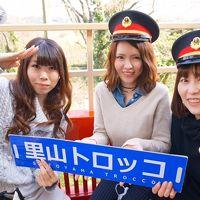 岡山3人娘 市原で遊びまくり ぞうの国と里山トロッコに乗る