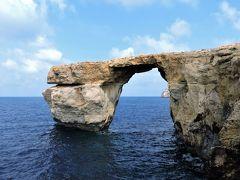 ゴゾ島(アズールウィンドウ・ラムラベイ)よりマルタ島へ あとは飛ぶだけなのに!?ルフトハンザがまさかの欠航!マルタで足止めを食う  マルタ&ベルギー5