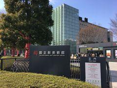 春の東京散歩 国立新美術館でミュシャ展