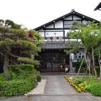 群馬 猿ヶ京温泉1泊2日