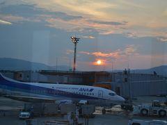 機内と空港