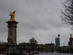 誰もが恋する街 パリ(2)