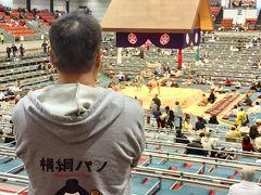平成29年大相撲3月場所 中日観戦記