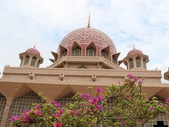 【2017年 マレーシア】娘に会いにマレーシアへ、でも勝手にブラブラ その2 2日目‐1 プトラジャヤの550円ツアーに参加してピンクのモスクを見る