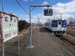 2017.03 北海道ぴよぴよNo.7♪日高本線(日高門別まで)-JR線乗りつぶし-