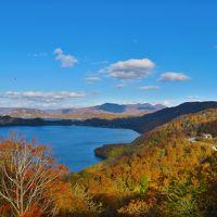 日帰り十和田湖紅葉の旅