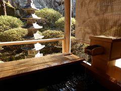 春の優雅な別所温泉♪ Vol.2(第1日目) ☆別所温泉「かしわや本店」 いつもの優雅な部屋をお得に泊まる♪