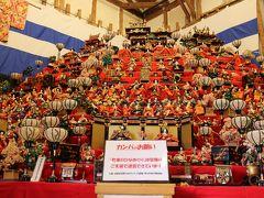 二の一 奈良県高取町(町家のひなめぐり)