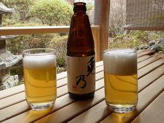 春の優雅な別所温泉♪ Vol.4(第1日目) ☆別所温泉「かしわや本店」」 露天風呂付部屋で冷たいビールを♪