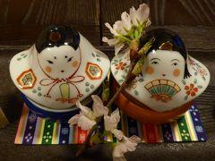 春の優雅な別所温泉♪ Vol.5(第1日目) ☆別所温泉「かしわや本店」」 春の豪華な料理を優雅に頂く♪