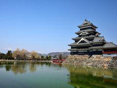 【日本100名城】北アルプスを望む5層6階の漆黒の天守 <松本城登城記>