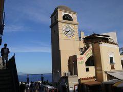 シルバーウィークにナポリ・ローマへ その6 カプリ島のんびり観光編