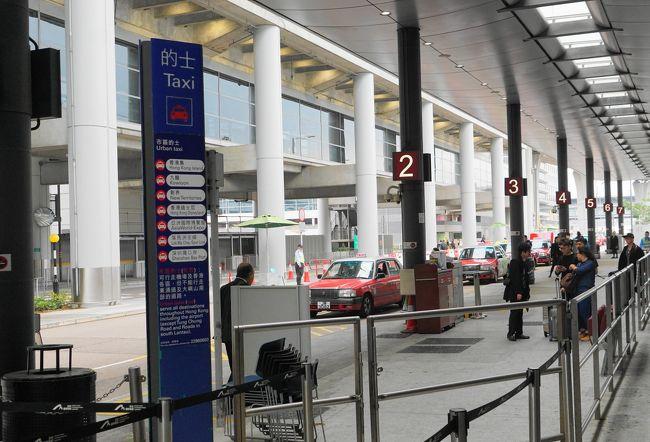 5度目の香港の旅!<br /><br />香港ディズニーランドで、映画『アイアンマン』をテーマにした世界初のラ<br /><br />イドアトラクションが、2017年1月11日オープンしました。<br /><br />アイアンマンが大好きな私たち家族、さっそく香港旅行を計画しました。<br /><br />宿泊:【インターコンチネンタル香港】<br />http://www.hongkong-intercontinental.jp/<br /><br />HK$1=14.6円<br /><br />霧と雨の香港 ソーホー&香港ディズニーランド&インターコンチネンタル香港を満喫の旅 Vol.2 <br />http://4travel.jp/travelogue/11226735<br /><br />霧と雨の香港 ソーホー&香港ディズニーランド&インターコンチネンタル香港を満喫の旅 Vol.3 <br />http://4travel.jp/travelogue/11230527<br /><br />霧と雨の香港 ソーホー&香港ディズニーランド&インターコンチネンタル香港を満喫の旅 Vol4<br />http://4travel.jp/travelogue/11230593<br /><br />霧と雨の 香港 ソーホー & 香港ディズニーランド & インターコンチネンタル香港 を満喫の旅 Vol.5 Ya Kun Family Cafe  チャーリー・ブラウン カフェ<br />http://4travel.jp/travelogue/11238084 <br /><br />霧と雨の 香港 ソーホー & 香港ディズニーランド & インターコンチネンタル香港 を満喫の旅 Vol.6 香港国際空港<br />http://4travel.jp/travelogue/11238086<br />