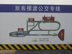 武漢の天河空港・第1ターミナル(国際線)