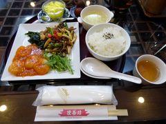 函南の旅行記
