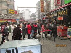 武漢の戸部巷・食堂街の午後