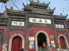 武漢の長春観・道教寺院